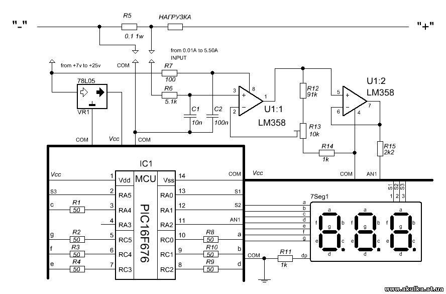 Схема амперметра на микроконтроллере фото 124
