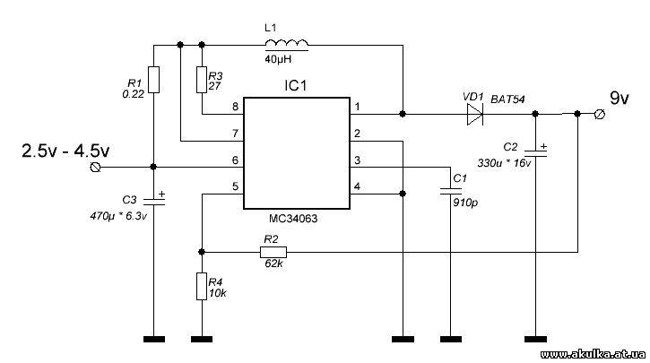 Схему с прилепленой MC34063