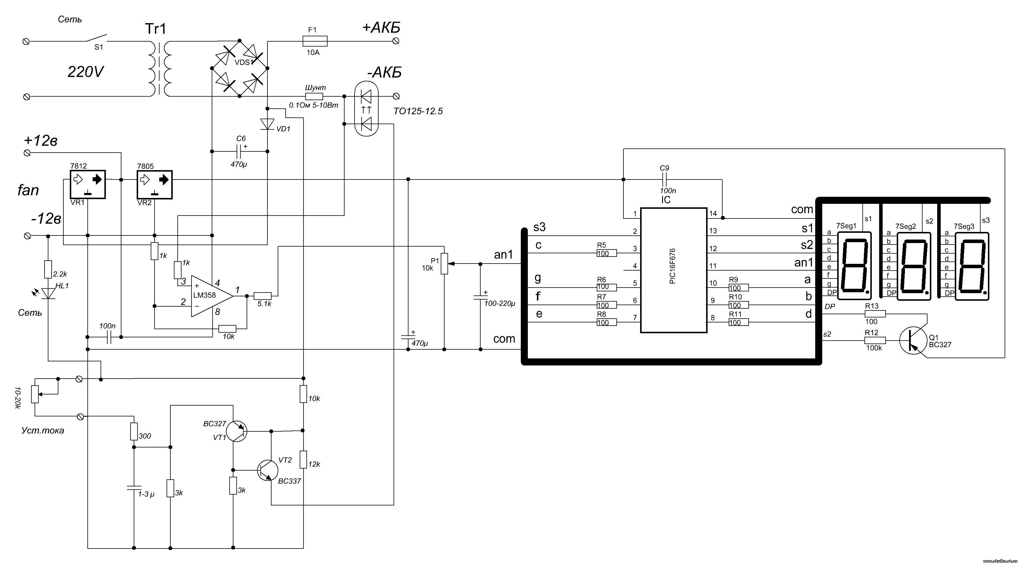 Зарядное устройство на микроконтроллере для автомобильного аккумулятора